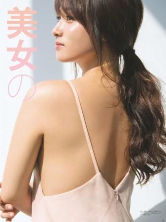 深田恭子の画像021
