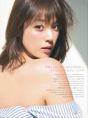 深田恭子の画像023