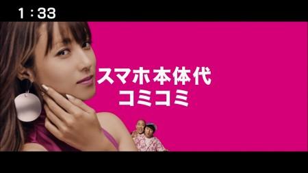 深田恭子の画像039