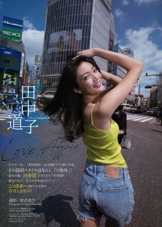 田中道子の画像006