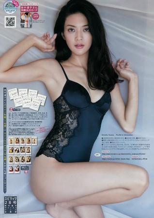 田中道子の画像012
