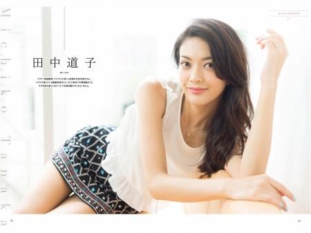 田中道子の画像014