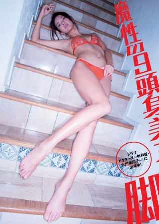 田中道子の画像034