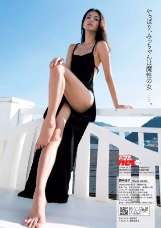田中道子の画像036