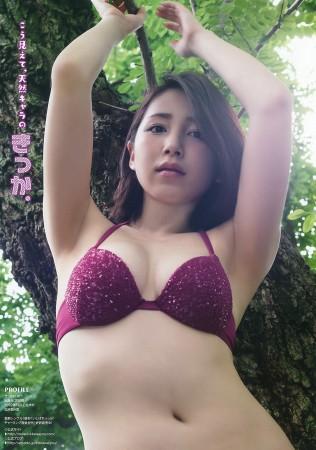 吉川友の画像055