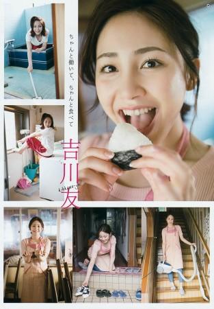 吉川友の画像059