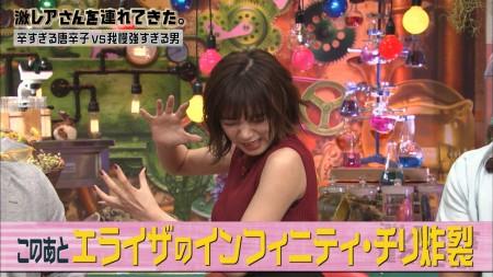 池田エライザの画像032