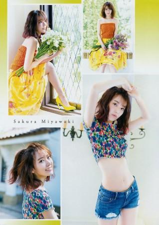 宮脇咲良の画像003