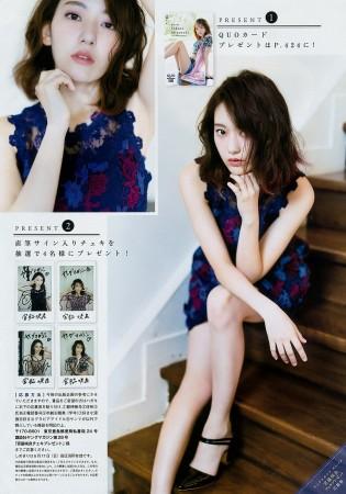 宮脇咲良の画像005