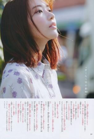 宮脇咲良の画像010