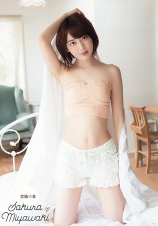 宮脇咲良の画像013