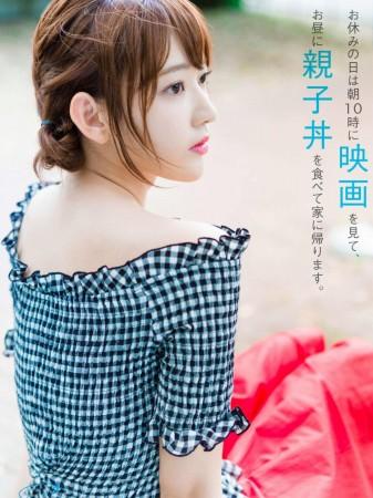 宮脇咲良の画像016