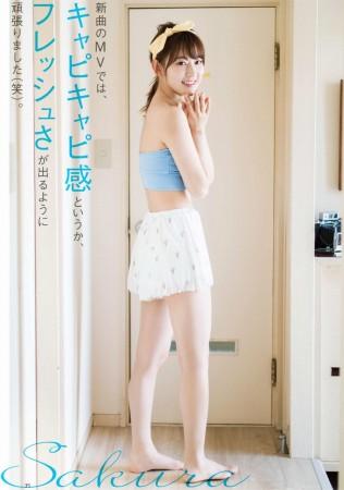 宮脇咲良の画像022