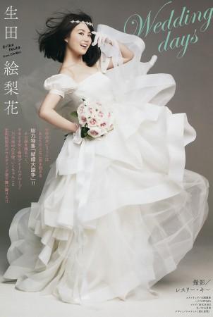 生田絵梨花の画像001