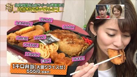 山本里菜の画像016