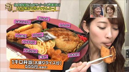 山本里菜の画像017