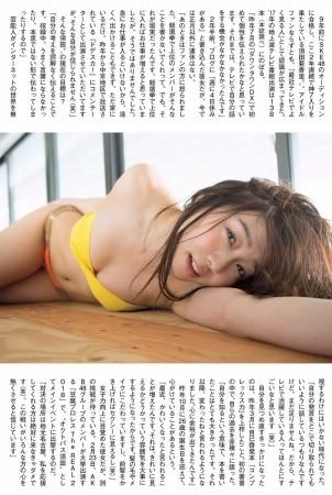須田亜香里の画像013