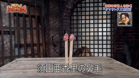 須田亜香里の画像049