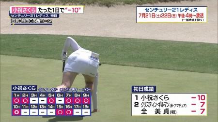 女子ゴルフ選手の画像051