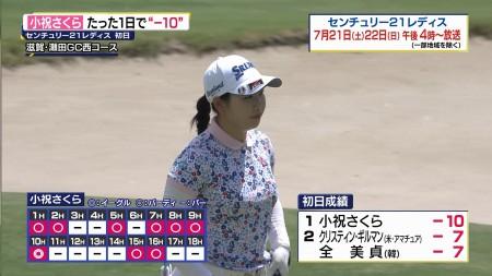 女子ゴルフ選手の画像052