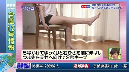 吉岡里帆ほかの画像069