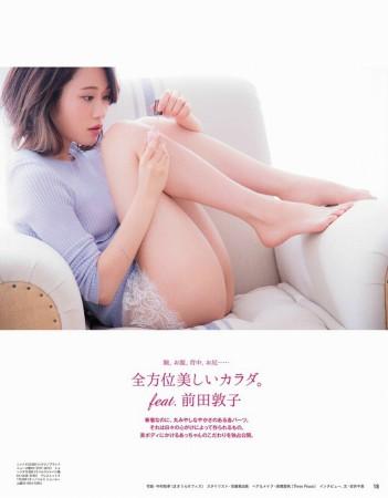 前田敦子の画像003