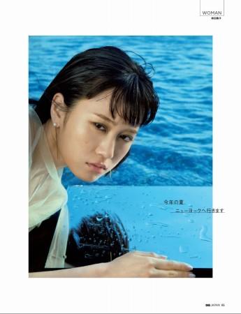 前田敦子の画像012
