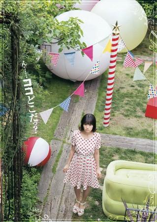 前田敦子の画像019