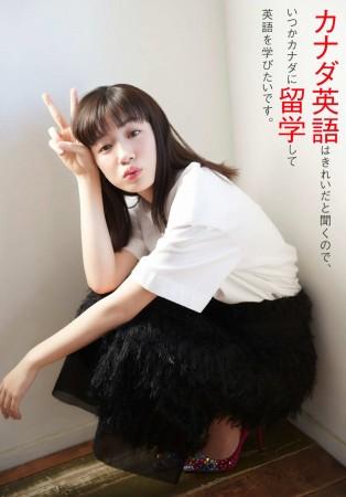 永野芽郁の画像012