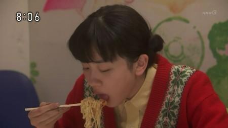 永野芽郁の画像040