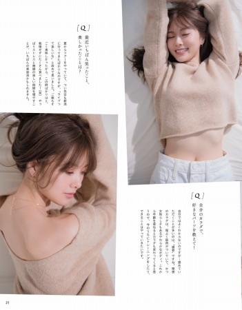 白石麻衣の画像014