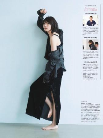 新垣結衣の画像004