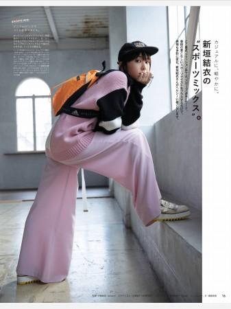 新垣結衣の画像022