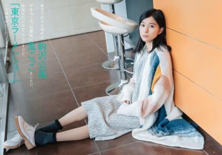 芳根京子の画像004