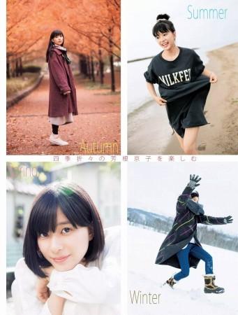 芳根京子の画像012
