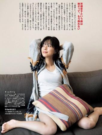 芳根京子の画像014