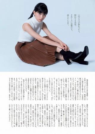 芳根京子の画像019