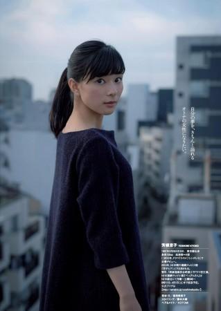 芳根京子の画像020