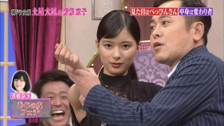 芳根京子の画像026
