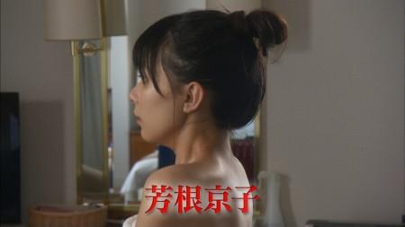 芳根京子の画像032