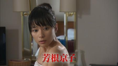 芳根京子の画像033