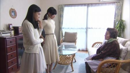 芳根京子の画像041