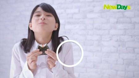 芳根京子の画像060