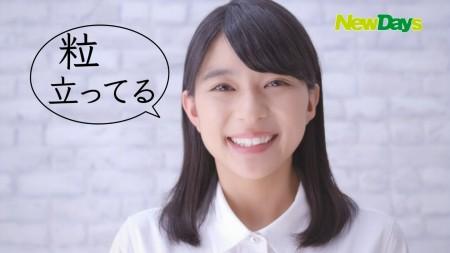 芳根京子の画像061