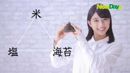 芳根京子の画像062