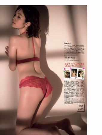 筧美和子の画像013