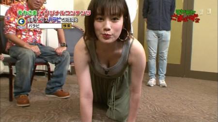 筧美和子の画像040