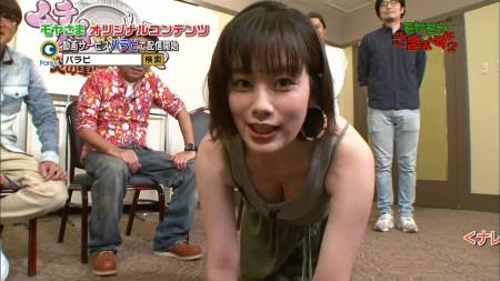 筧美和子の画像041