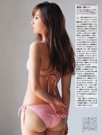 小宮有紗の画像048