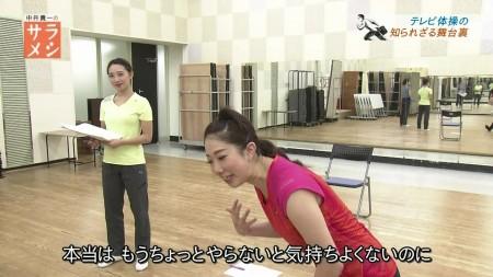 みんなの体操の画像012